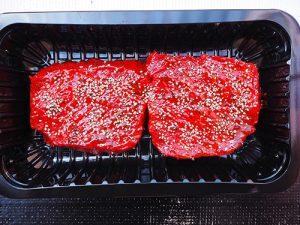 Pepersteak 2 stuks